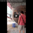 Video: Hammering Inside The Fire Ball