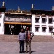 Travels In Qinghai Province